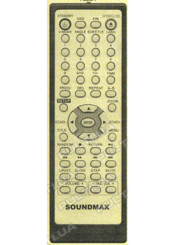 Пульт для SOUNDMAX SM-DVD5111 (аналог)