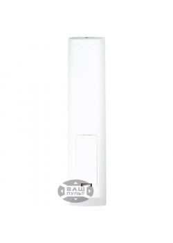 Оригинальный пульт SUPRA RCF23W white