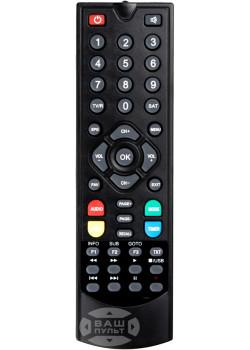 Пульт для TIGER 4050 HD (аналог)