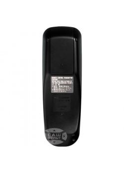 Оригинальный пульт TOSHIBA EUR646527