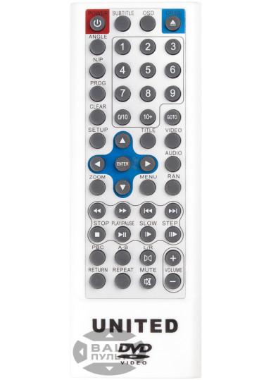 Пульт для UNITED DVD-7074