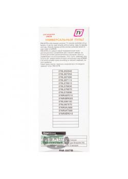 Универсальный пульт для ORION RM-007B (2 кода)