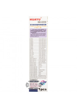 Универсальный пульт HUAYU для SANYO RM-632B