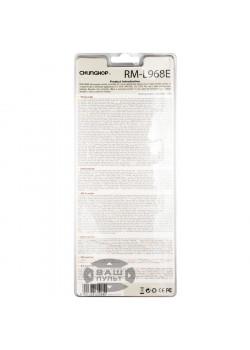 Обучаемый и программируемый пульт MASTER RM-L968E