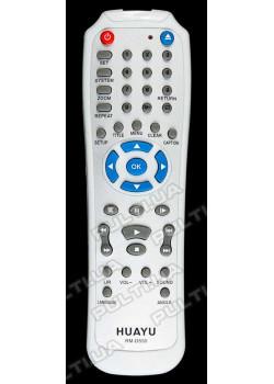 Универсальный пульт HUAYU RM-D550 для DVD