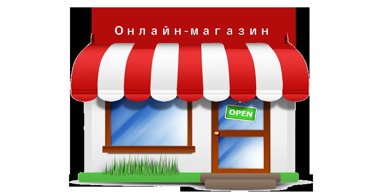 где купить пульт через интернет, фото, pulti.ua